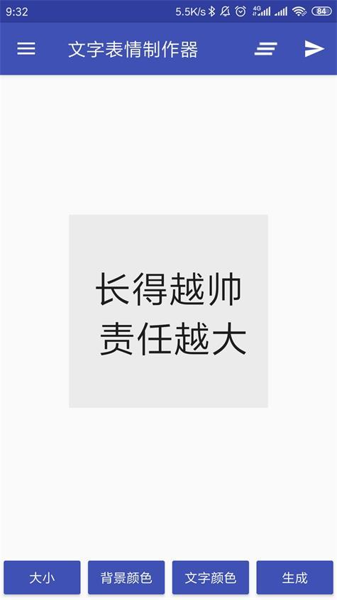 微信图片_20190619094317.jpg